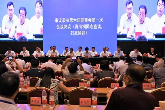 广咨国际党委书记、董事长蒋主浮当选中国工程咨询协会副会长