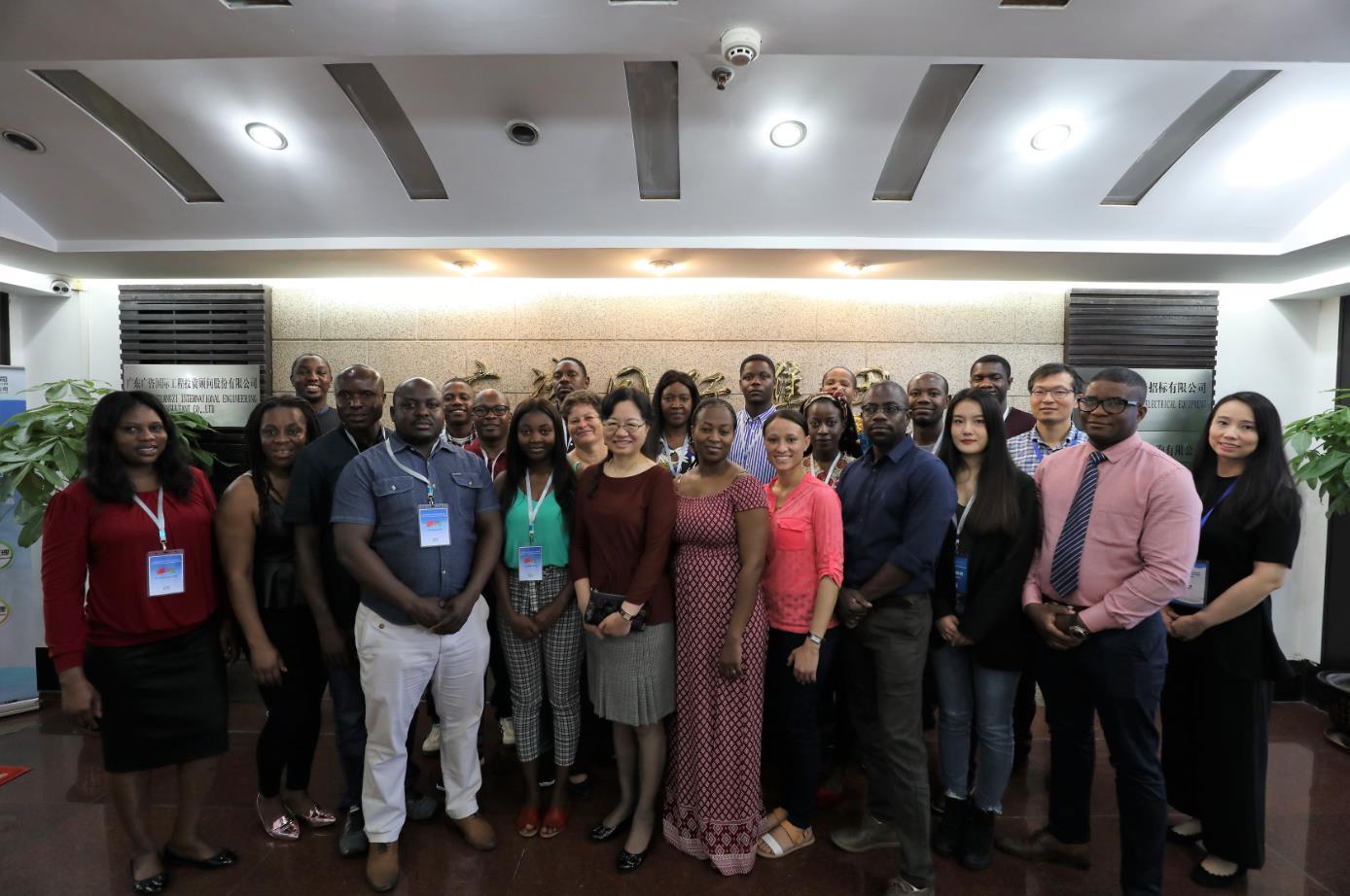 中非友谊的美丽使者——广咨国际再次承办2018年纳米比亚项目管理与计划研修班
