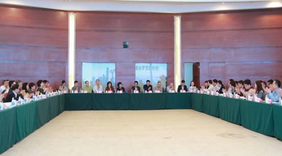广咨国际顺利承办中国招标投标协会特许经营专业委员会第五次工作会议