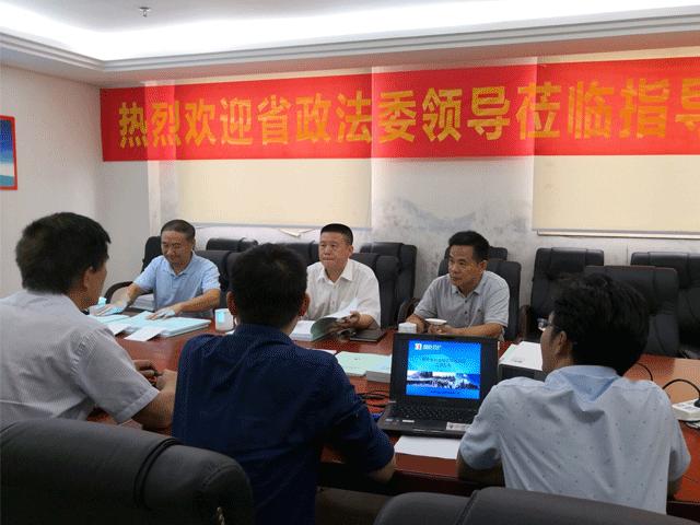 海南省委维稳办领导赴我司海南分公司视察指导工作