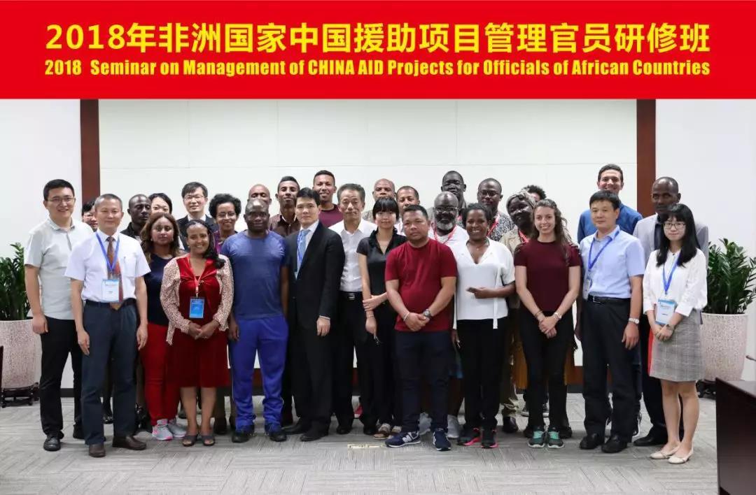广咨国际成功承办非洲国家中国援助项目管理官员研修班