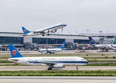 广州白云国际机场扩建工程噪音区治理白云区治理项目可研评估