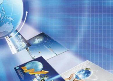 2021年省级促进经济高质量发展专项资金(工业互联网和新一代信息技术发展)电子信息产业项目