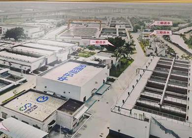 新会区东郊污水处理厂三期工程及配套管网项目
