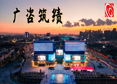 广州国际医药港展贸中心